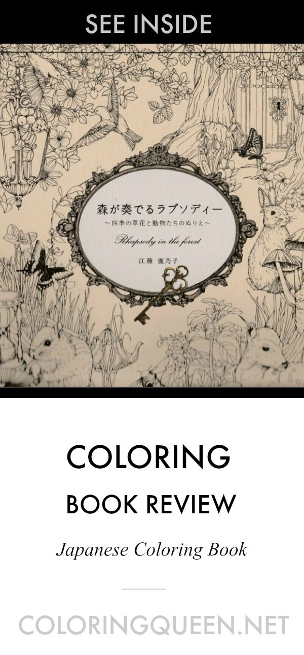 See The Full Review Of Rhapsody In Forest Coloring Book By Kanoko Egusa Before You