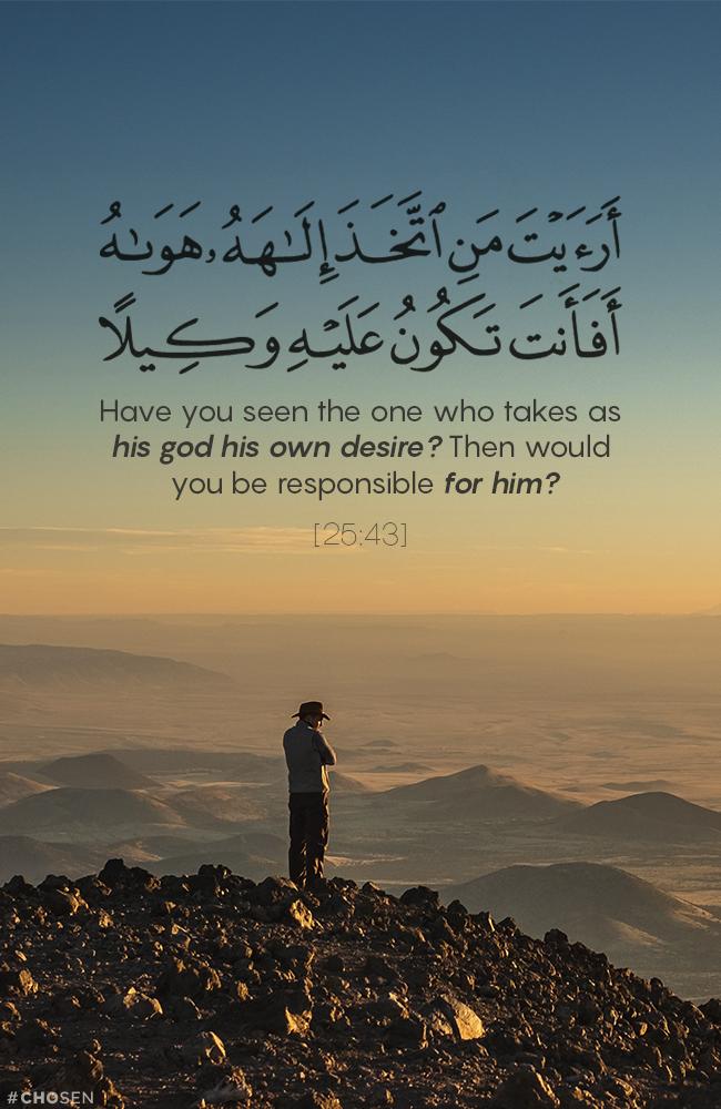 وهل فوق ضلال من جعل إلهه معبوده هواه فما هويه فعله فلهذا قال أ ر أ ي ت م ن ات خ ذ إ ل ه ه ه و اه أل Islamic Quotes Quran Quran Verses Quran Quotes