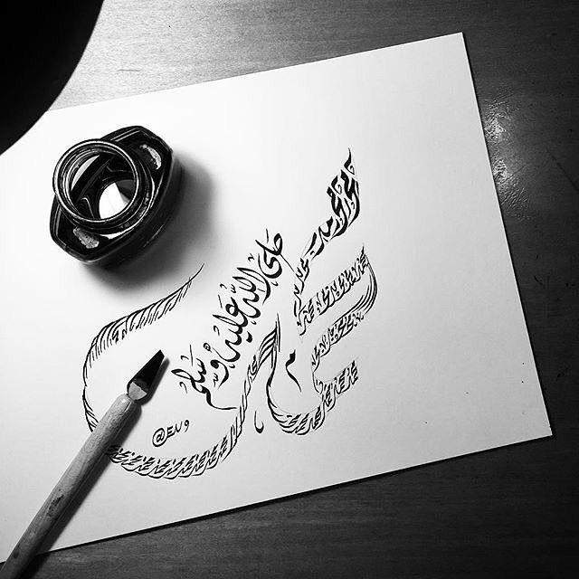 اللهــم صل وســـلم وبارك على نبينـــا محمدﷺ عدد ماذكره الذاكرون