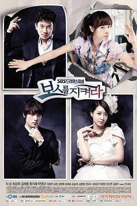 Protect the boss dramafire asian drama pinterest drama protect the boss dramafire stopboris Choice Image