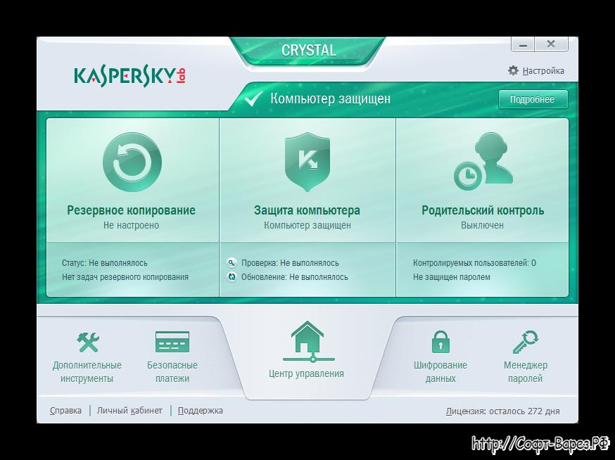 ключ для kaspersky crystal 3.0
