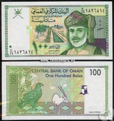 Picture of 100 oman money