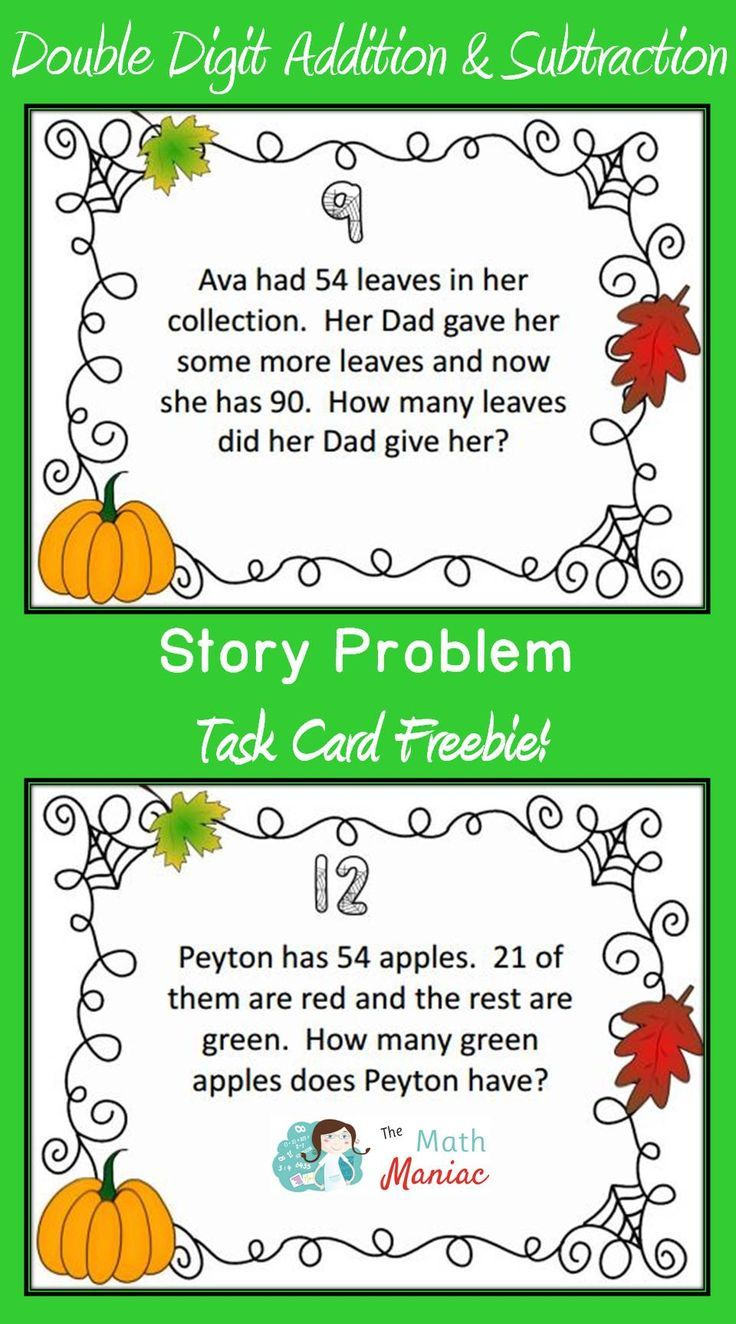 Double digit addition and subtraction task card freebie! Meet CCSS ...