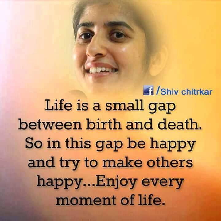 Bk Sister Shivani Quotes In Hindi: BK Shivani Sister Quotes