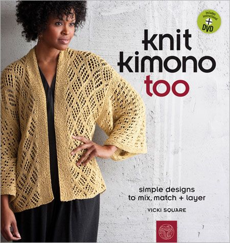 Knitting Magazines Ebooks Videos Articles Guides Knitting