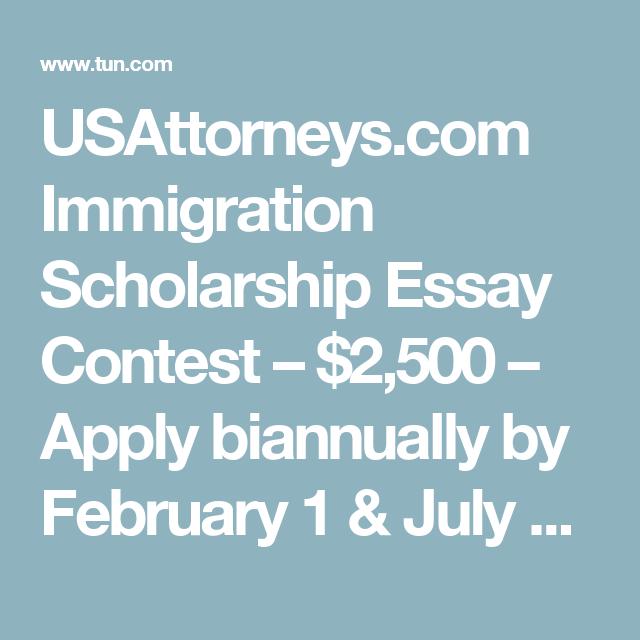 UsattorneysCom Immigration Scholarship Essay Contest