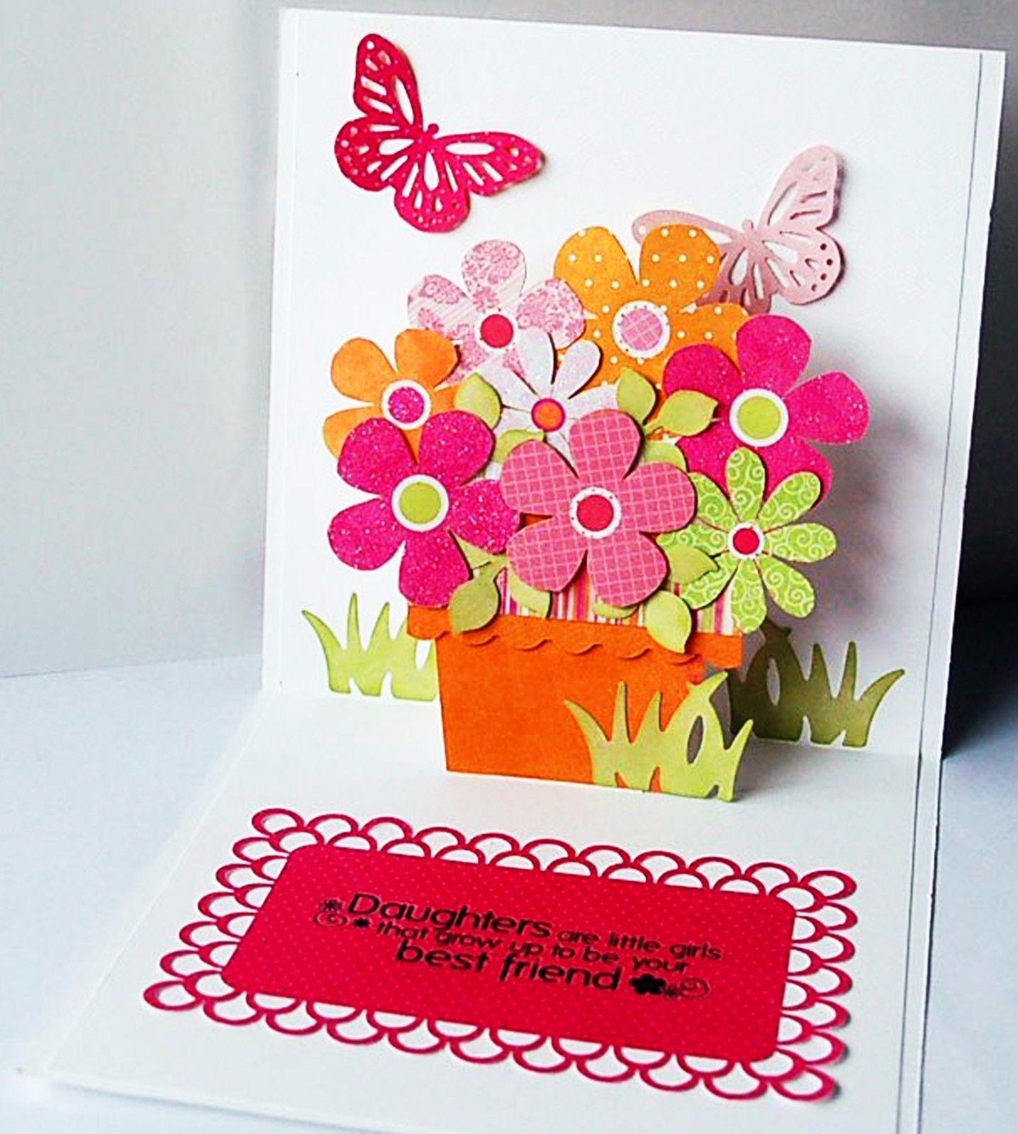 Для учителя, необычные объемные открытки с днем рождения