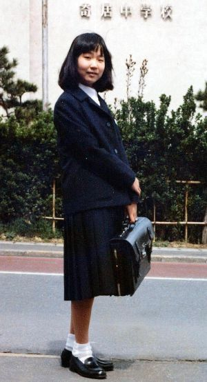 Megumi Yokota fue secuestrada por Corea del Norte meses después de que se hiciera esta foto en abril de 1977. / AFP
