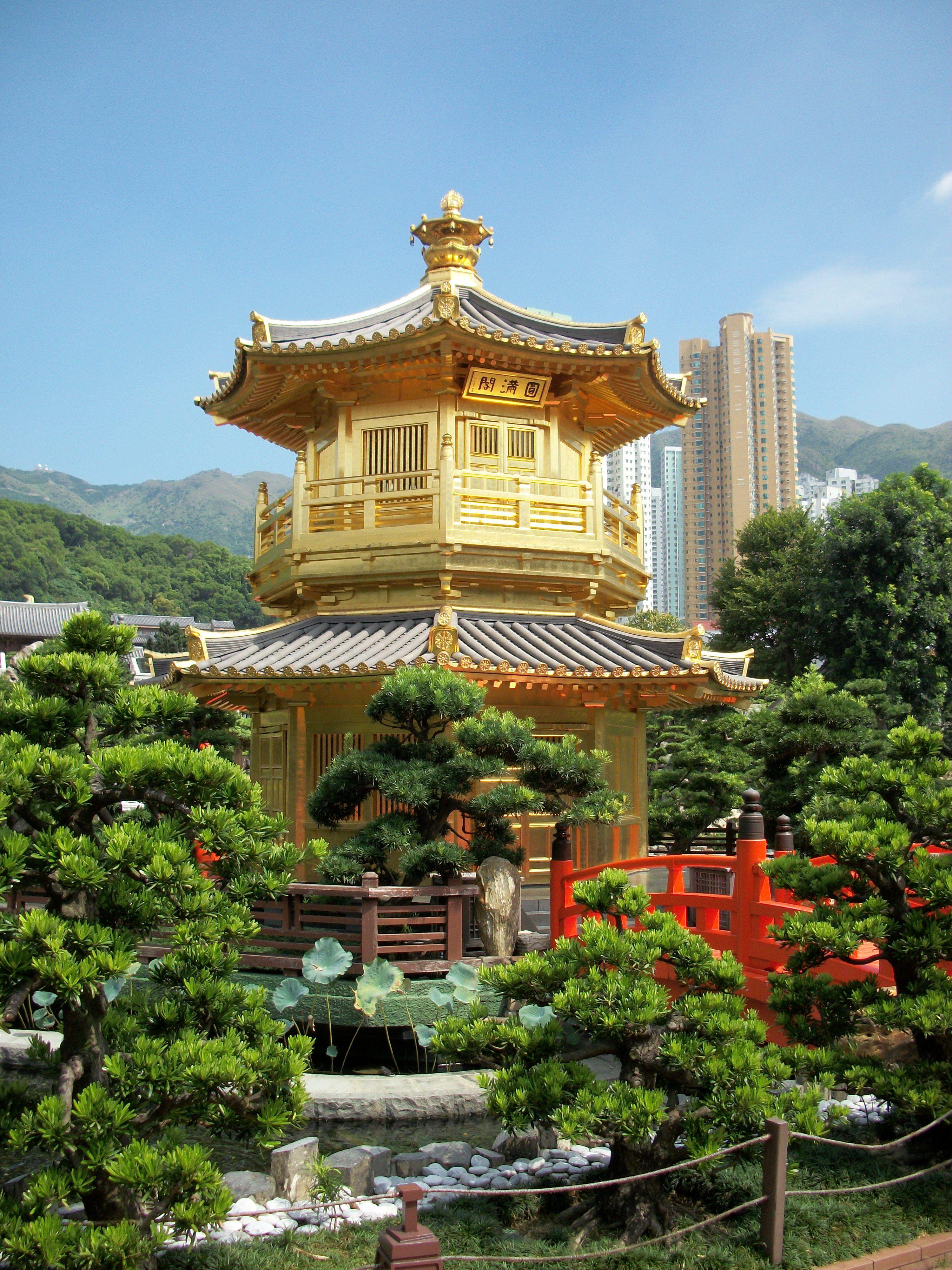 Golden Temple Nan Lian Garden Hong Kong House Styles Mansions Golden Temple