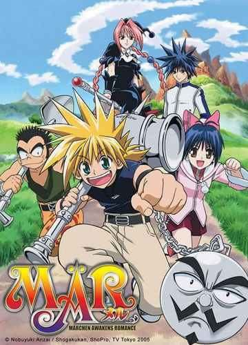 Mär (Märchen Awakens Romance) VOSTFR/VF DVD   Animes-Mangas-DDL