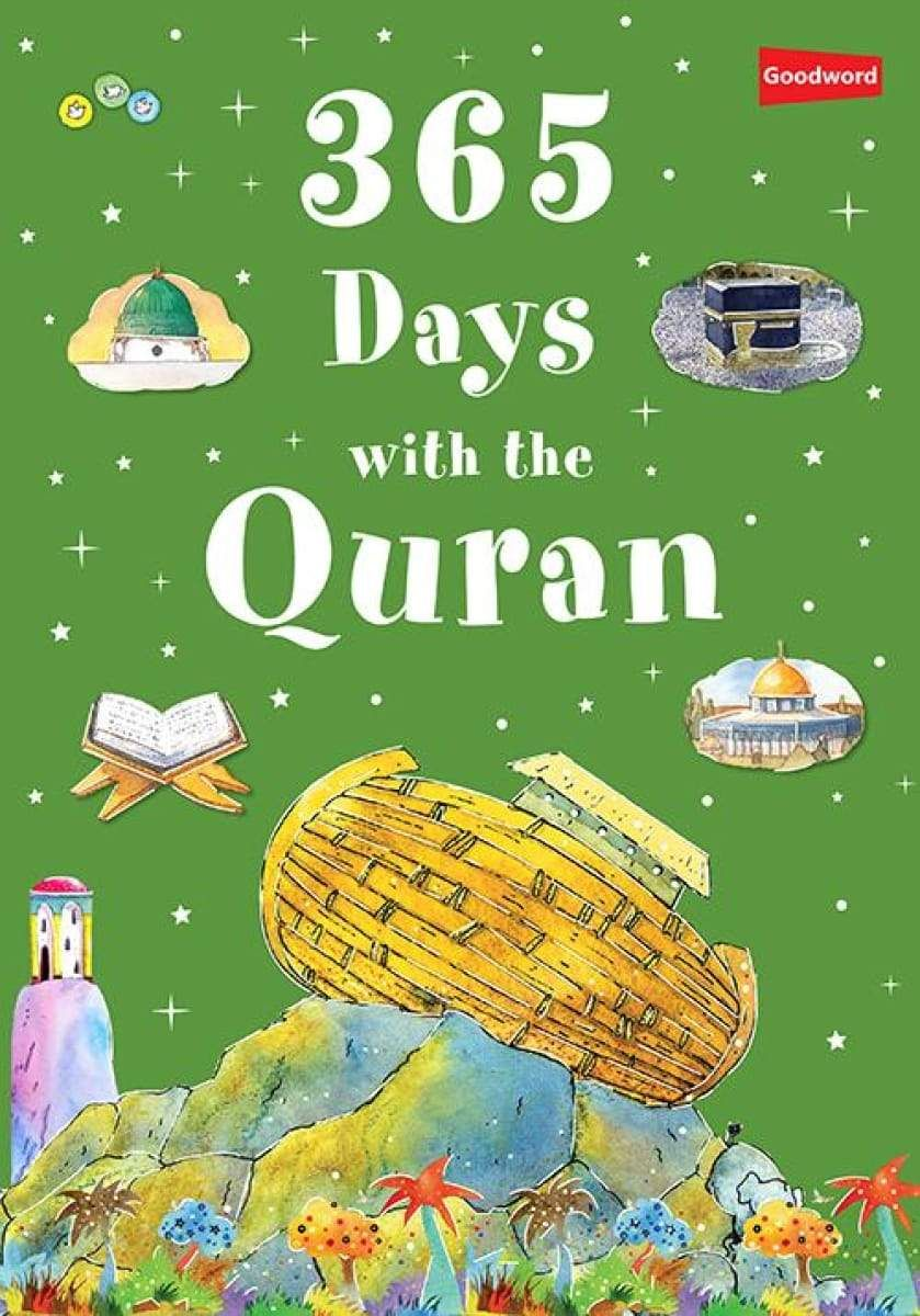365 Days With The Quran Hardcover Islamic Books For Kids Quran Islamic Kids Activities