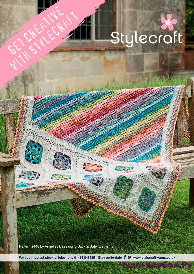 Crochet Now 24 2018 | Afghan Crochet Patterns | Pinterest | Deberes