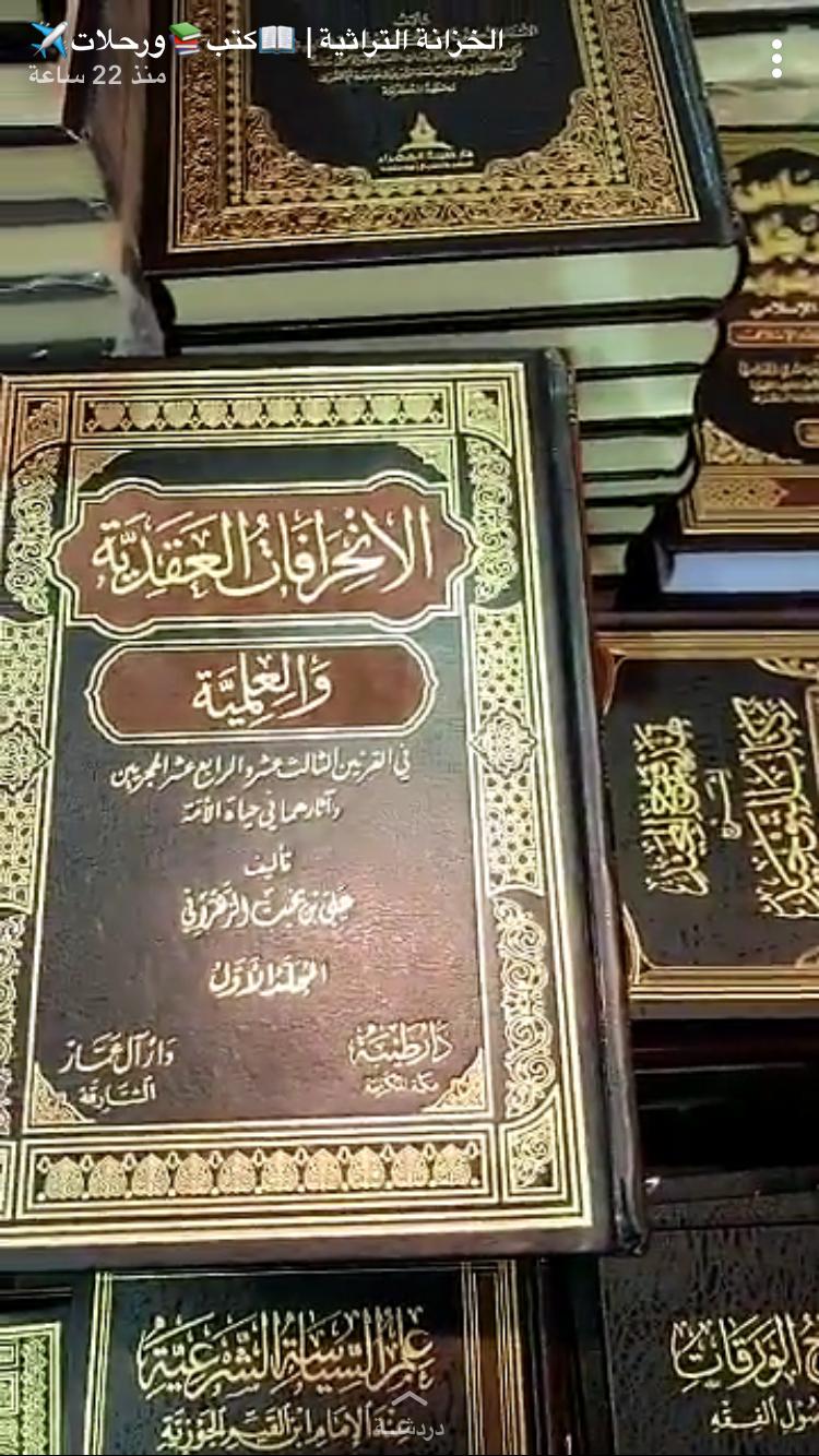 Mohammed A B Adli Kullanicinin Books Panosundaki Pin Kitap Fotografcilik Pozlari Fotografcilik