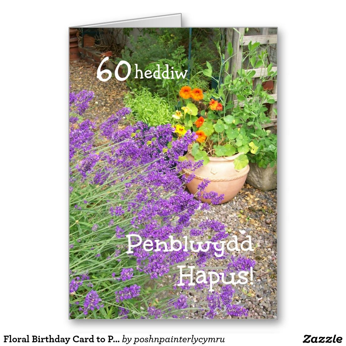 Floral Birthday Card To Personalize Welsh Greeting Welsh