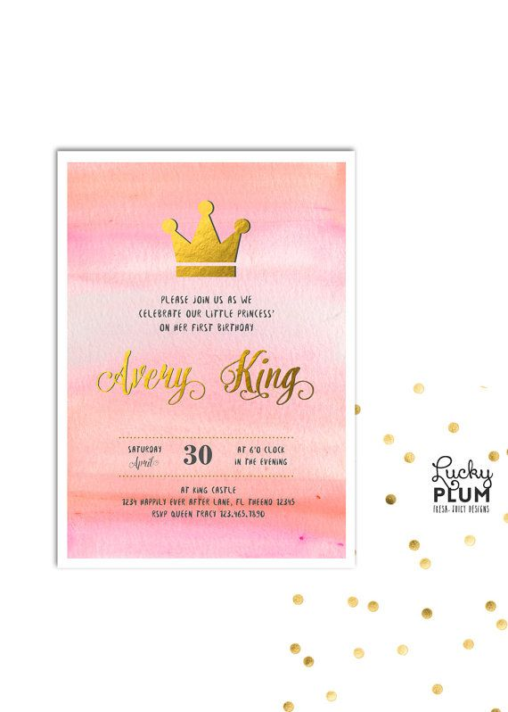 Princess Birthday Invitation Design / This modern day fairy tale invite for that royal pink princess who loves a happily ever after. Pink orange watercolor ombre background with a gold foil tiara crown and lovely brush script font, dance away at this royal celebration / by LuckyPlumStudio