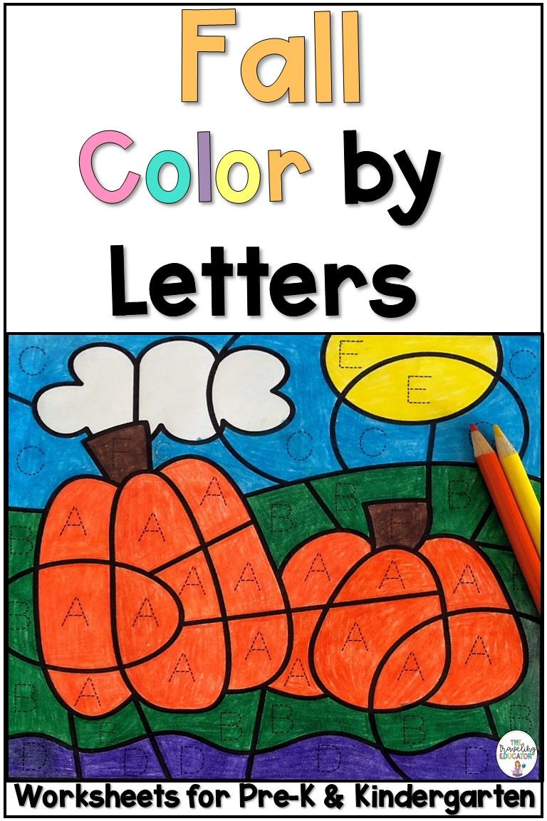 Fall Color By Code Letter Worksheets Elementary Reading Activities Thanksgiving Elementary Elementary Resources [ 1152 x 768 Pixel ]