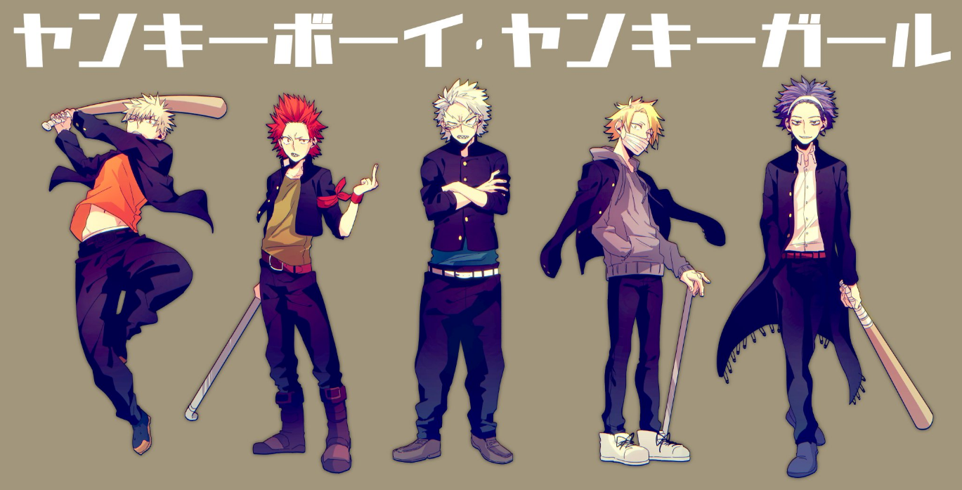 Boku no Hero Academia || Katsuki Bakugou, Kirishima Eijirou, Tetsutetsu Tetsutetsu, Kaminari Denki, Shinsou Hitoshi.