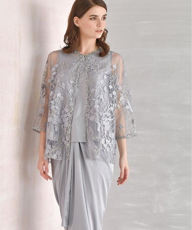 Party Dress Dress Brokat Pesta In 2020 Dress Brokat Dress Brokat Modern Kebaya Modern Dress