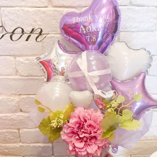 ダリアのお花が優雅結婚式や開店祝いなどのお祝いにおすすめ。華やかなダリアのお花の花言葉。「優雅」「気品」という意味が込められています。ラベンダーとホワイトで統一されたエレガントなバルーンギフトです。ウェディン