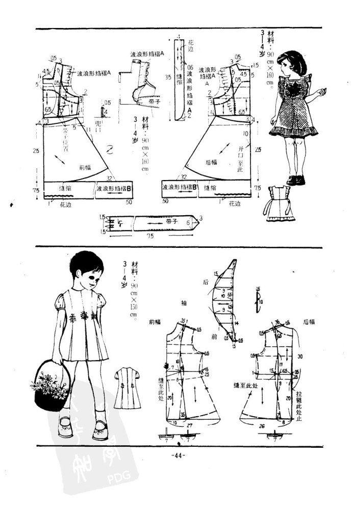 an old book - kids wear   выкройки   Pinterest   Molde, Patrones y ...