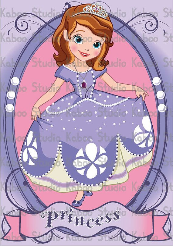 Instant Download Clipart Princess Sofia The First