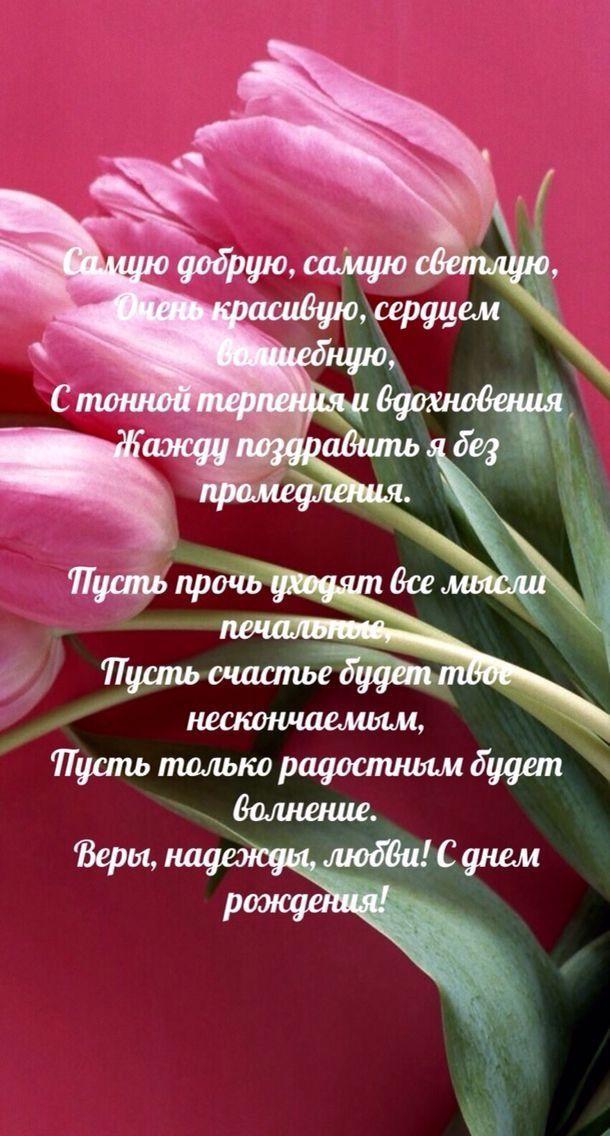 Pin By Alesya Moroz On Prazdniki Happy Birthday Images Happy Birthday Pictures Happy Birthday Quotes