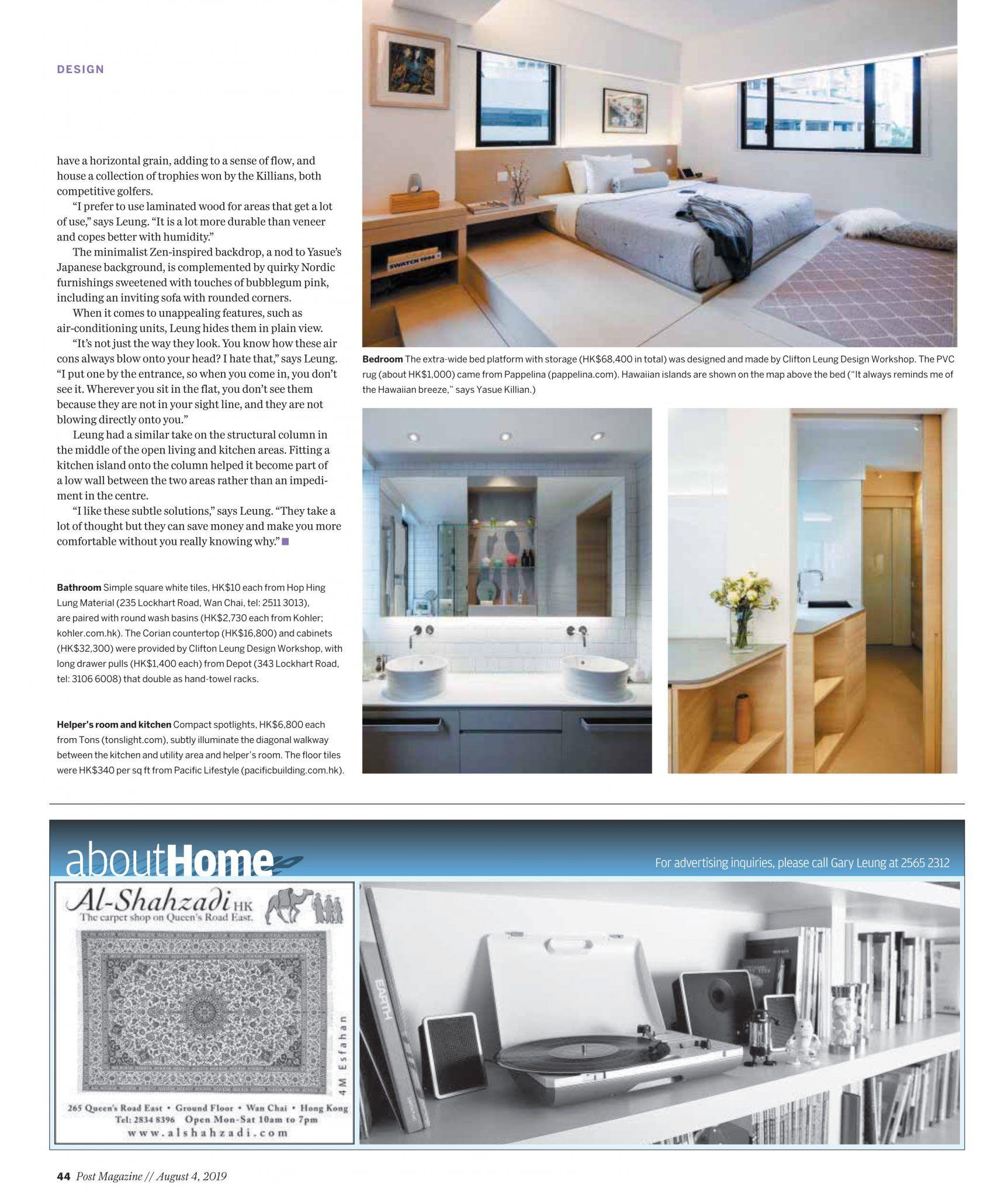Dog Friendly Home Scmp Post Magazine One Bedroom Flat Home Bespoke Interiors