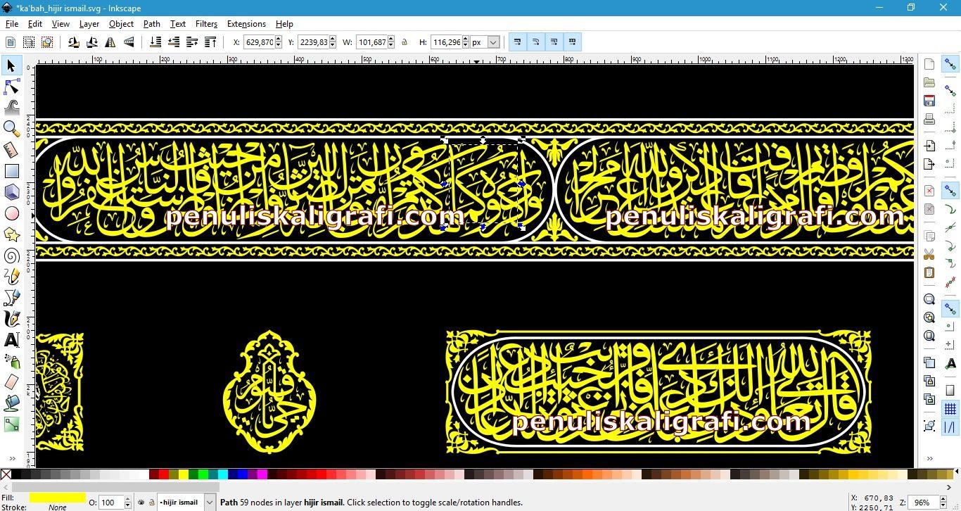Hasil gambar untuk kaligrafi kiswah vector Kaligrafi, Gambar