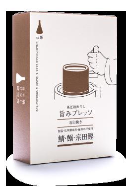 日本橋だし研究所 食べ物のパッケージデザイン パッケージデザイン デザイン