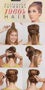 1960s Hair DIY / How-To / Tutorial