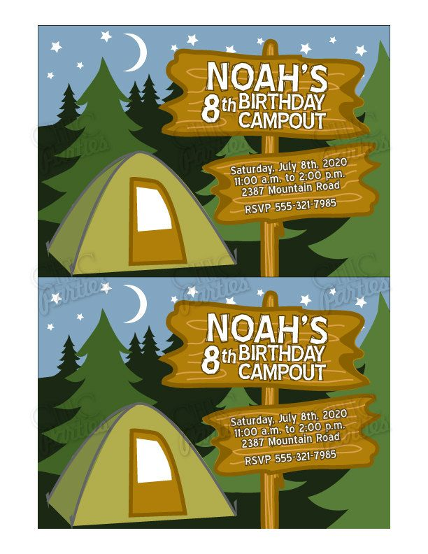Image Result For Camp Invitation Templates Free Camp