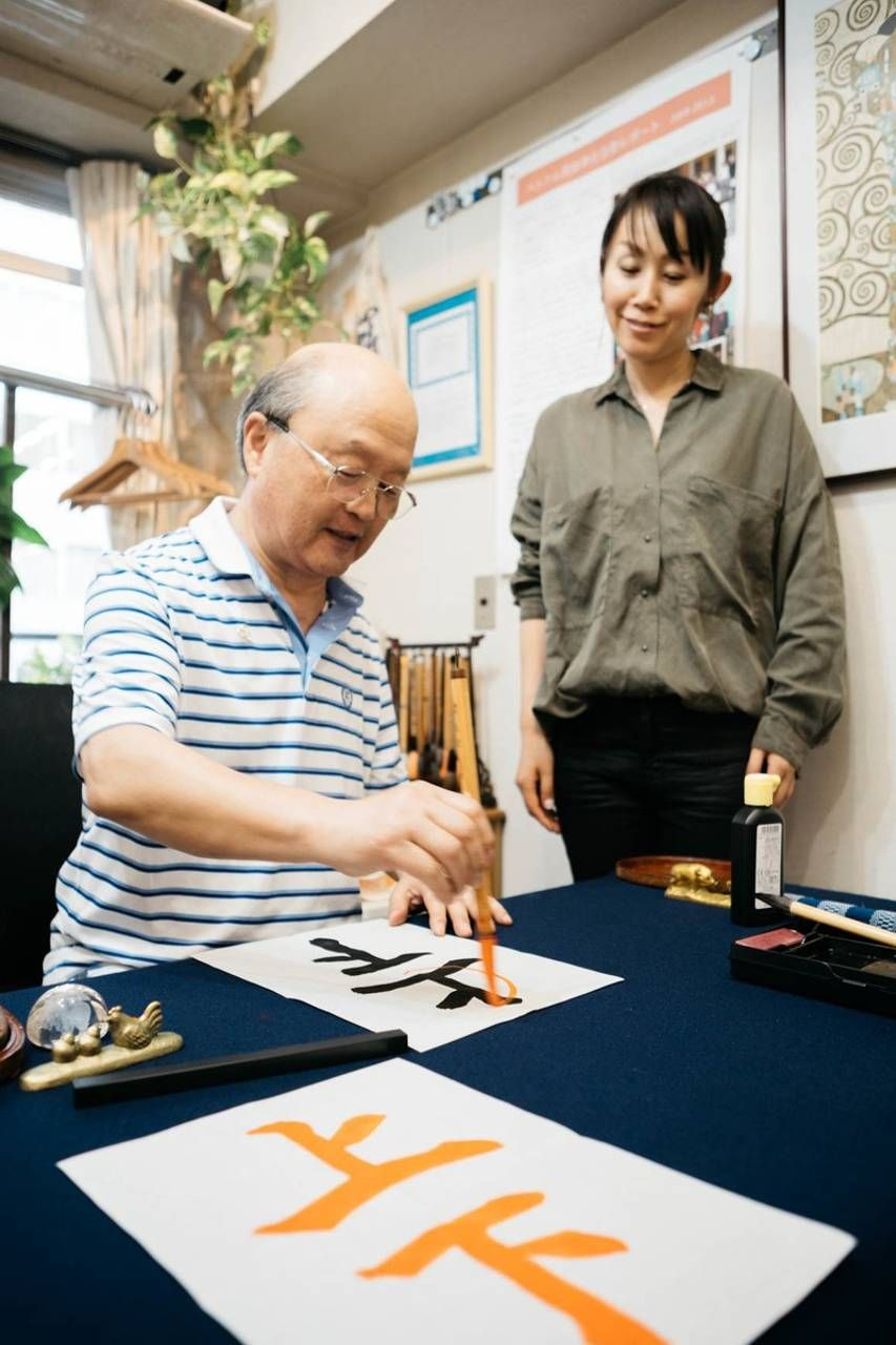 Tokyo Very Fun Unforgettable Shodo Japanese Calligraphy Workshop
