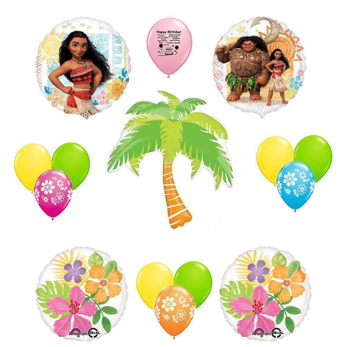 Disney Moana Balloon Decoration Kit - digital-invitations ...