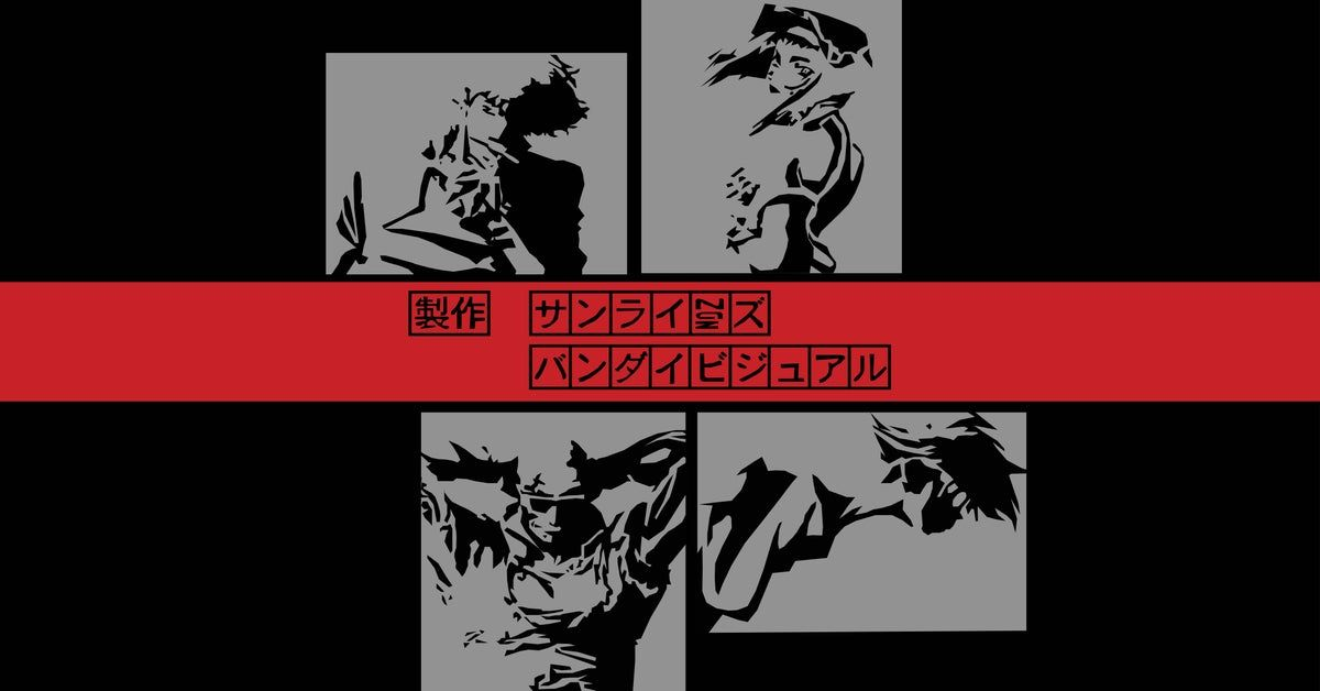 Cowboy bebop wallpapers image by william z on Inspiration