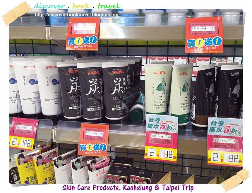 Dr Morita Japanese Cosmetics Popular Skin Care Products Singapore Travel