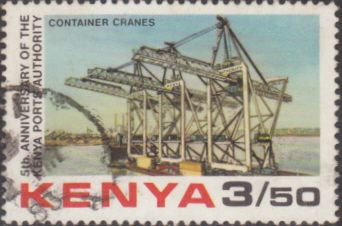 Postage Stamps Kenya 1983 Ports Authority SG 234 Fine Used Scott 240 Other African Stamps HERE