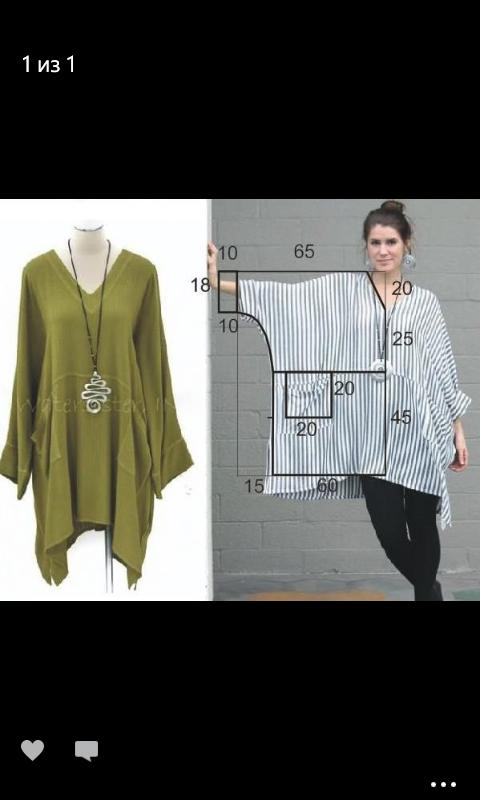 Простая выкройка блузы … | Patterns | Pinterest | Kaftan, Sewing ...