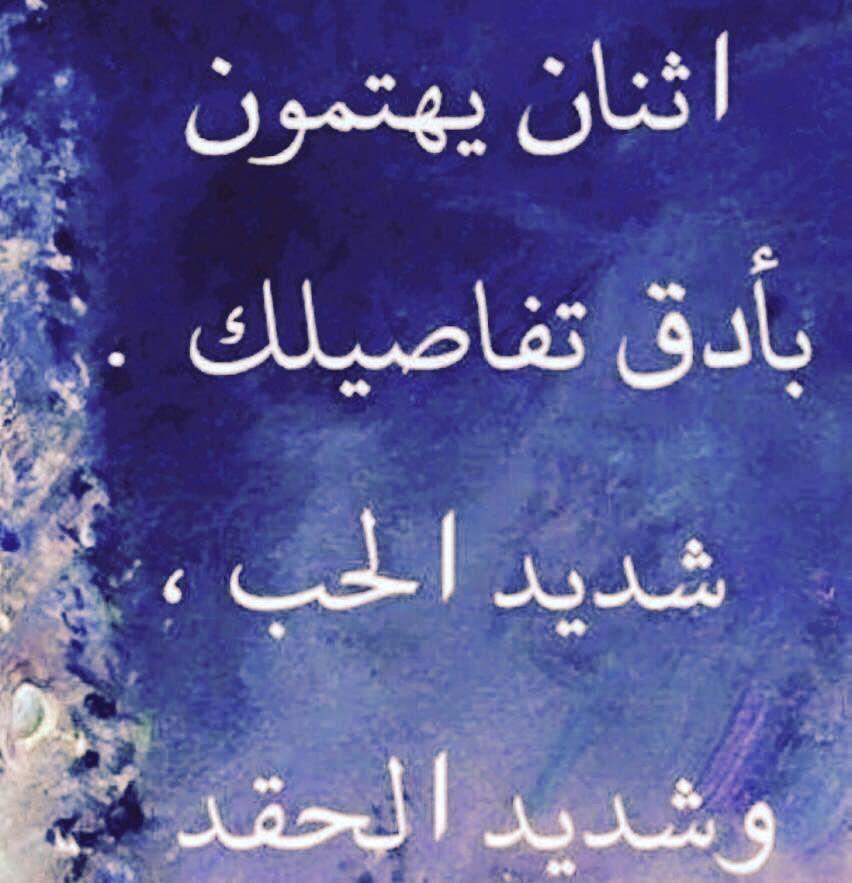 Pin By رضاك ربى On خلفيات كلمات رمزيات صور Photo Quotes Arabic Quotes Words Of Wisdom