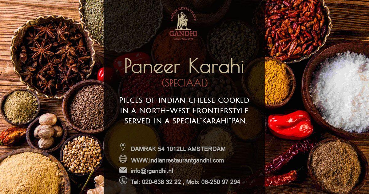 kadai paneer indian cheese restaurant amsterdam food on hebbar s kitchen kadai paneer id=91400
