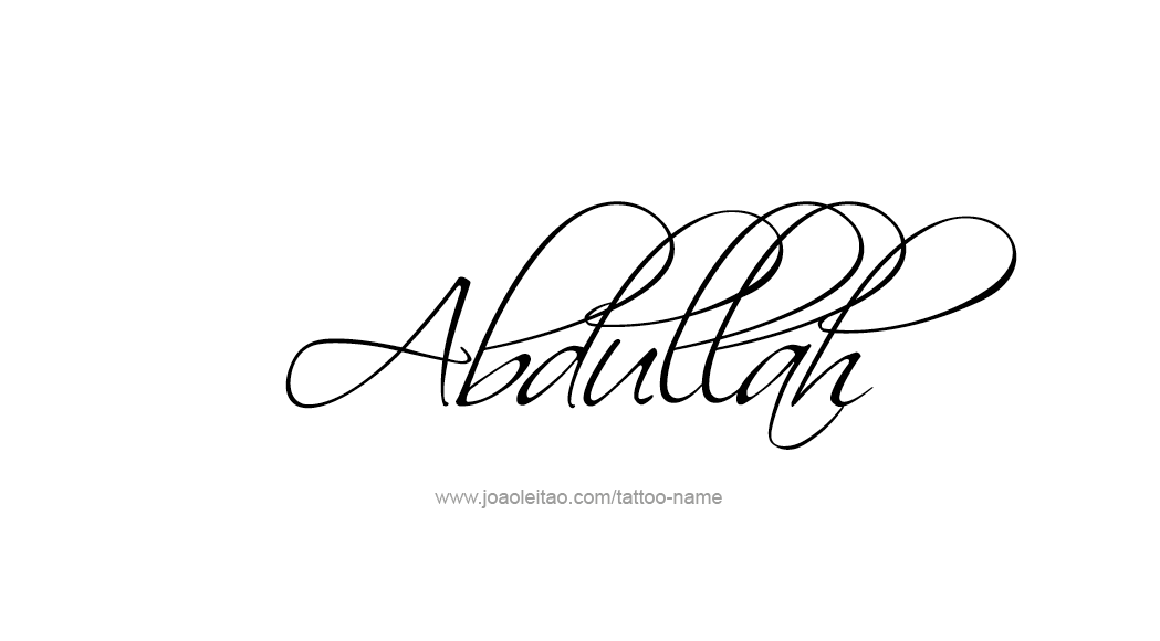 Abdullah Name Tattoo Designs Name Tattoo Designs Name Tattoo Tattoo Designs