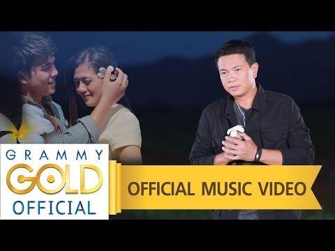 เพลงใหมลาสด คอยนองทชองเมก - มนตแคน แกนคน OFFICIAL MV http://www.youtube.com/watch?v=PHm8plV7L2o... http://ift.tt/2dPB3n6