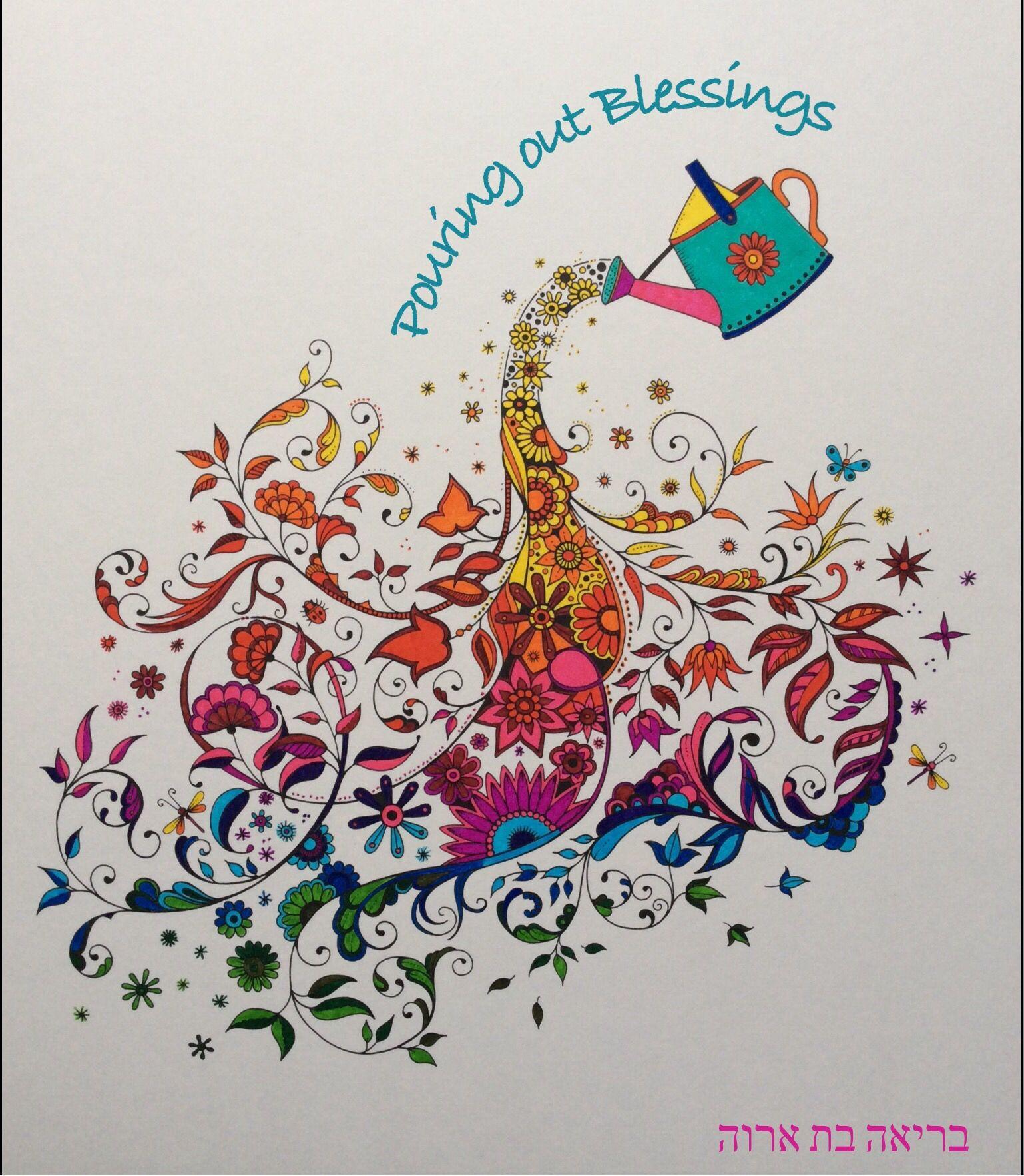 Secret Garden Artist Edition Staedtler Pens Briah Bat Aryeh 5 Ideas For The Vi Secret Garden Coloring Book Johanna Basford Coloring Book Staedtler Pens