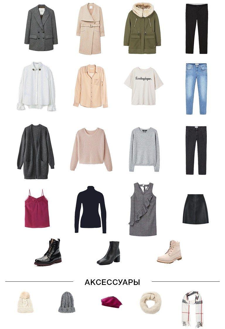 97b094ca325b Капсульный гардероб на зиму: теплая одежда может быть стильной ...