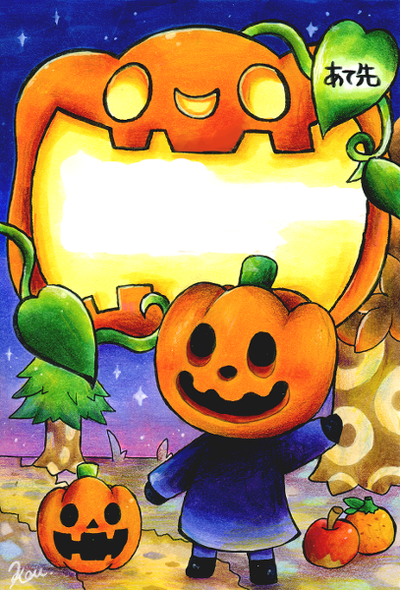 Jack the pumpkin king (With images) Animal crossing fan