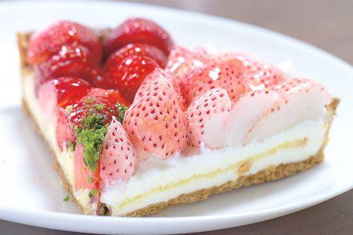 ¡pastel de yogurt con fresas!