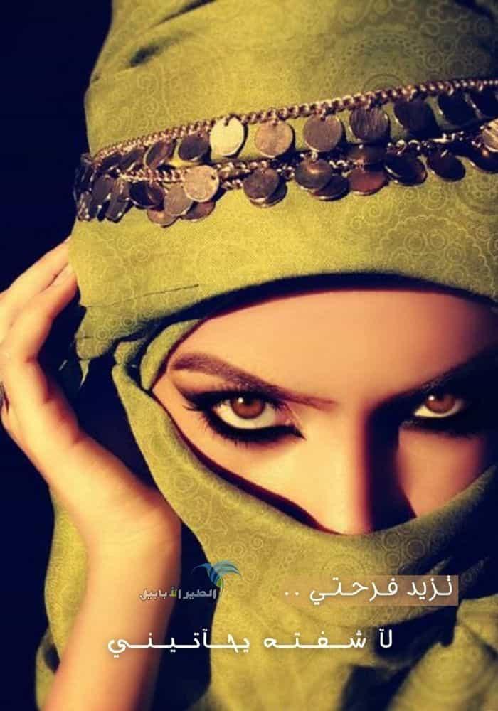 رمزيات بنات حزينه خليجية بتصاميم جديدة Visor Hats Fashion