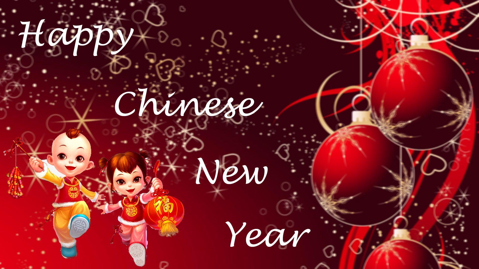 Chinese New Year 2019 Chinese new year, Happy chinese