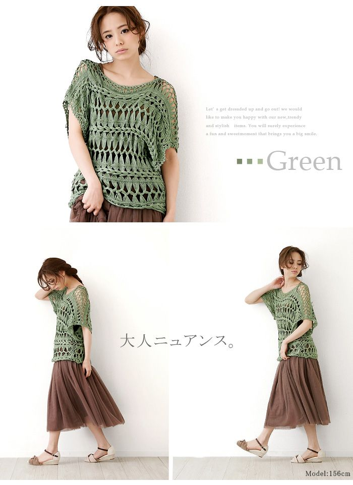 Blusa - hairpin crochet style top | hairpin | Pinterest | Horca ...