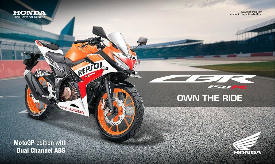 2020 Upcoming Honda Cbr150r Bs6 In 2020 Honda Bike Motogp