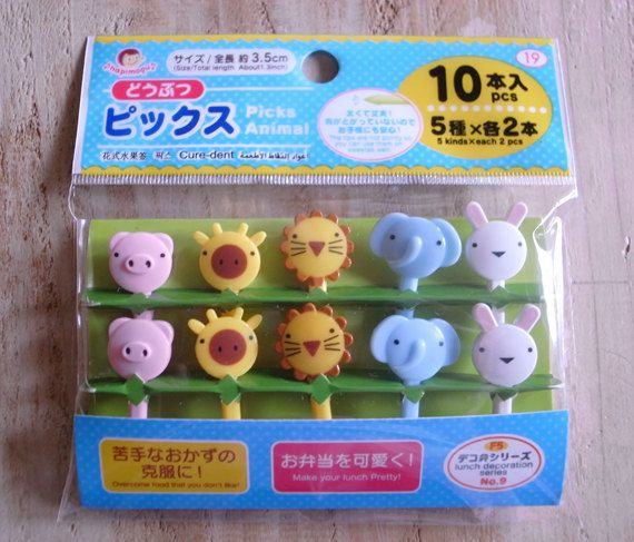 Japanese Bento Picks / Cupcake Toppers  Animal Set by HappyFlavor, $3.50